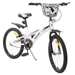 Bicicleta Kawasaki MX1 Aro 20 Branco Infantil