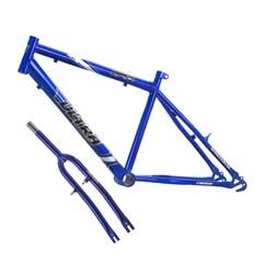 Quadro Em Aço Carbono Ultra Bike Aro 24 Com Garfo Masculina